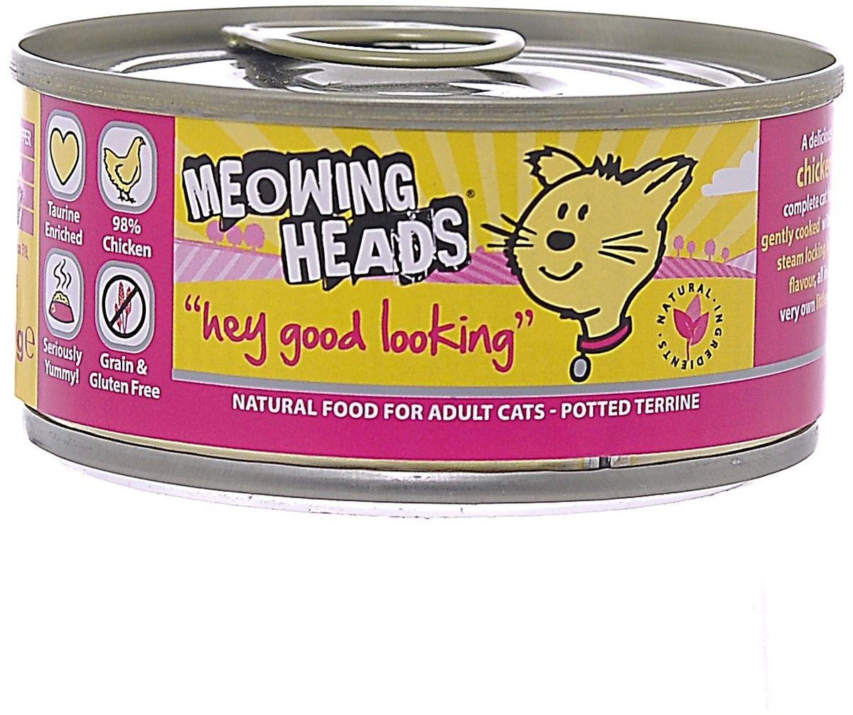 Консервы Barking Heads Эй, красавчик! для кошек, с курицей и рисом, 100 г ej fisk fisk peacocks of baboquivari cloth