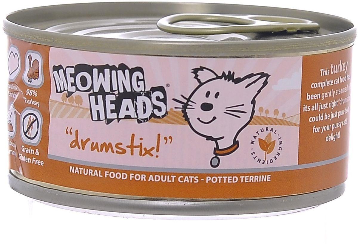 """Консервы Barking Heads """"Аппетитная индейка"""" для кошек, с индейкой, 100 г"""