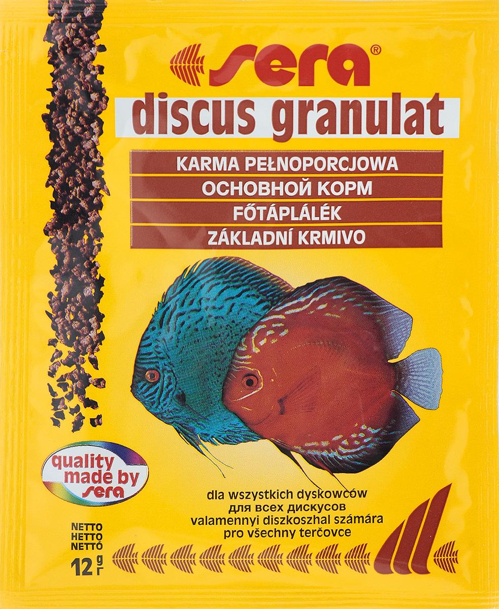 Корм для рыб Sera Discus Granulat, 12 г0308Корм для рыб Sera Discus Granulat является идеальным кормом для дискусов, атакже для других средних и мелких цихлид из Южной и Центральной Америки. Тщательно подобранный состав сырья и специальная технология изготовления гарантируют высокое качество корма.Товар сертифицирован.