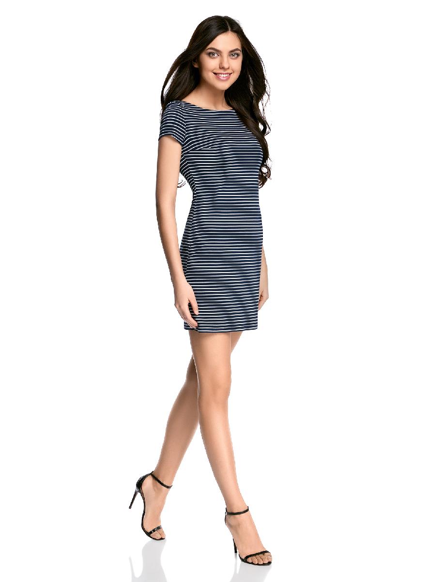 Платье oodji Ultra, цвет: темно-синий, белый. 14001117-5B/46674/7910S. Размер S (44-170)14001117-5B/46674/7910SЛаконичное облегающее платье oodji Ultra выполнено из качественного трикотажа и оформлено принтом в тонкую полоску. Модель мини-длины с вырезом-лодочкойи короткими рукавами выгодно подчеркивает достоинства фигуры.