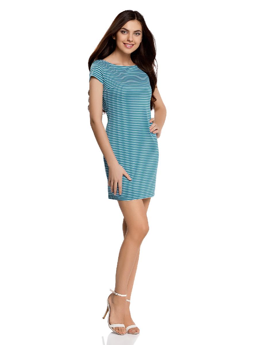Платье oodji Ultra, цвет: бирюзовый, белый. 14001117-5B/46674/7312S. Размер XS (42-170)14001117-5B/46674/7312SЛаконичное облегающее платье oodji Ultra выполнено из качественного трикотажа и оформлено принтом в тонкую полоску. Модель мини-длины с вырезом-лодочкойи короткими рукавами выгодно подчеркивает достоинства фигуры.