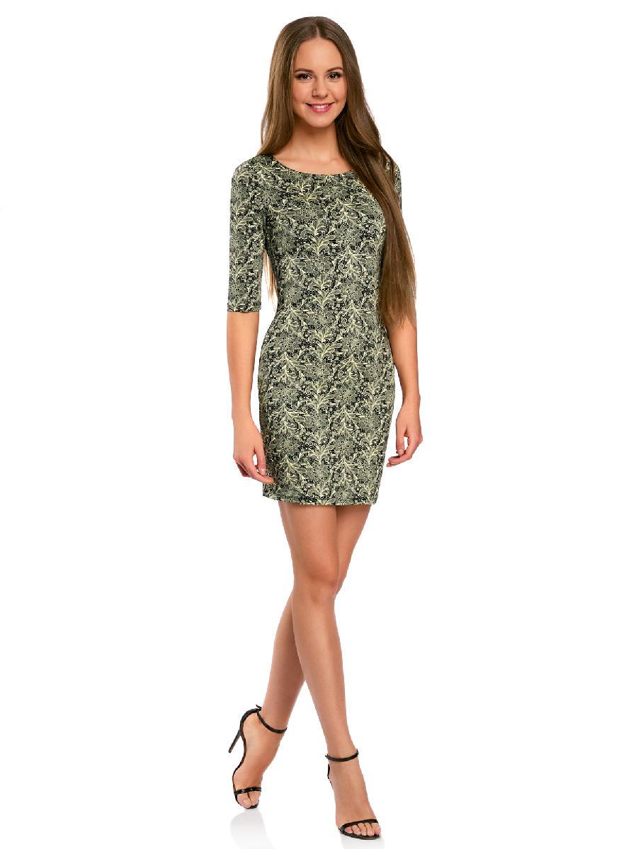 Платье oodji Ultra, цвет: черный, лимонный. 14001121-3B/16300/2951L. Размер XS (42-170)14001121-3B/16300/2951LОблегающее платье oodji Ultra выполнено из качественного трикотажа и оформлено оригинальным принтом. Модель мини-длины с круглым вырезом горловиныи рукавами средней длинывыгодно подчеркивает достоинства фигуры.