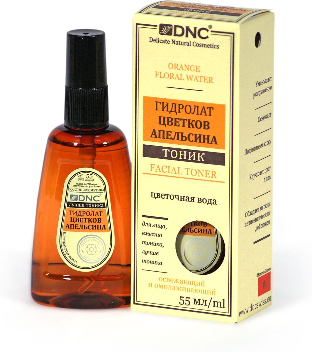 DNC Гидролат Цветков Апельсина, 55 мл4751006750722Тонизирующая, очищающая и освежающаяводная эссенция цветков апельсина. Пробуждает в коже естественное стремление к молодости и обновлению. Возвращает шелковистость и свечение самой утомленной коже. Снимает мышечное напряжение, уменьшает рельеф морщин.