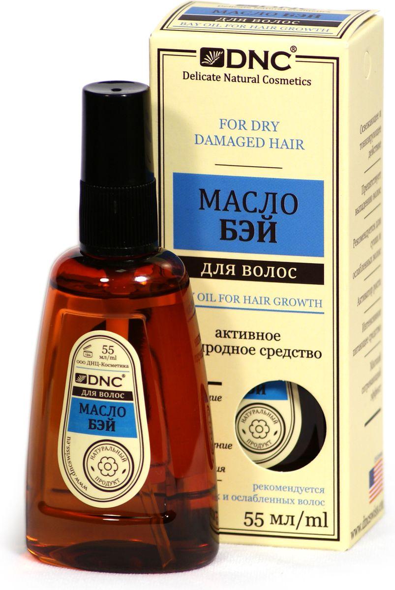 DNC Масло Бэй для волос, 55 мл4751006788Масло Бэй одно из самых активных природных средств для борьбы с потерей волос и проблемами, связанными с их слабым ростом. Оно укрепляет, придает силу и здоровый блеск тонким и тусклым волосам. Препятствует выпадению волос, рекомендуется для сухих и ослабленных волос, интенсивное питающее средство, мягкий согревающий эффект.