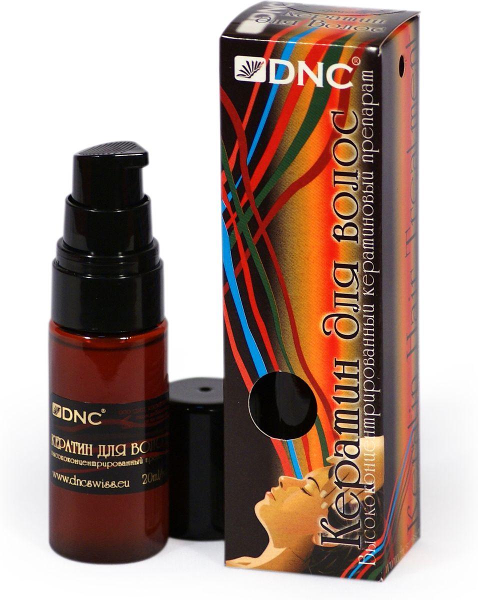 DNC Кератин для волос, 20 мл4751006756366Кератиновый препарат – одна из самых эффективных разработок в области ухода за слабыми и поврежденными волосами. Гидролизаты кератина, заполняя поврежденные места в оболочке, восполняют дефицит структурных компонентов, формирующих волосы. Благодаря этому волосы значительно укрепляются, заметно улучшается их объем, восстанавливается блеск и здоровый вид. Комплекс особо рекомендуется использовать для поддержания здоровья окрашенных или химически завитых волос. Гиалуроновая кислота, как и кератин, служащая основой препарата, прекрасно регулирует оптимальный водный баланс волос и кожи головы.