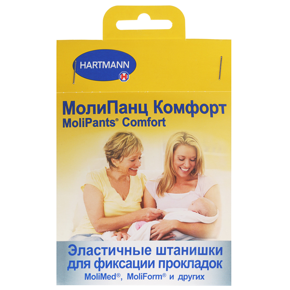 Трусы послеродовые Paul Hartmann MoliPants Comfort, цвет: белый. 947784. Размер L (48) nipple kurnosiki 12053 for boys and girls feeding bottles baby products
