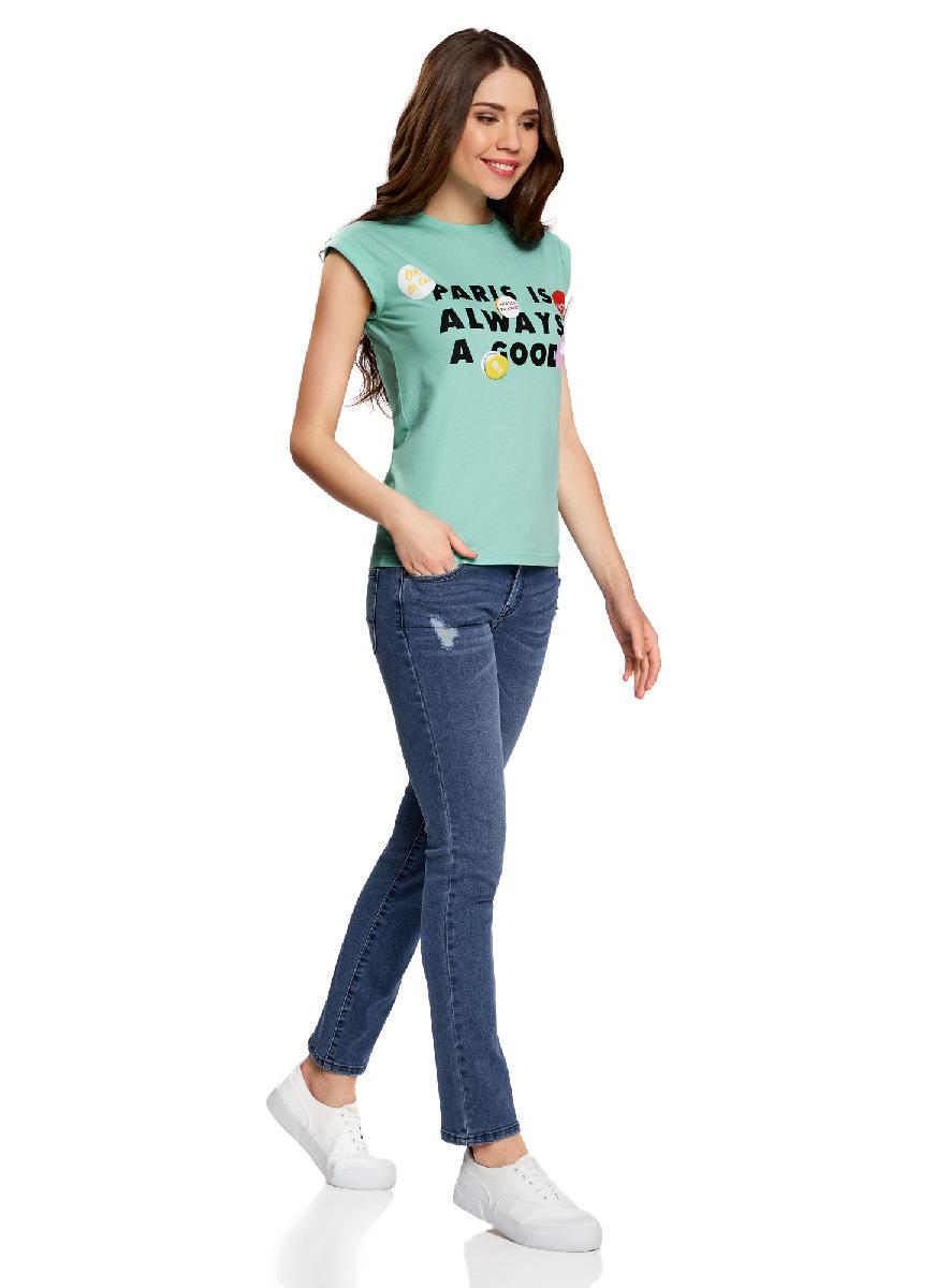 Футболка женская oodji Ultra, цвет: ментоловый, черный. 14701034-2/45811/6529P. Размер L (48)14701034-2/45811/6529PСтильная женская футболка с круглым вырезом горловины и короткими цельнокроеными рукавами выполнена из хлопкового материала. Рукава дополнены отворотами. На груди модель декорирована принтованной надписью.