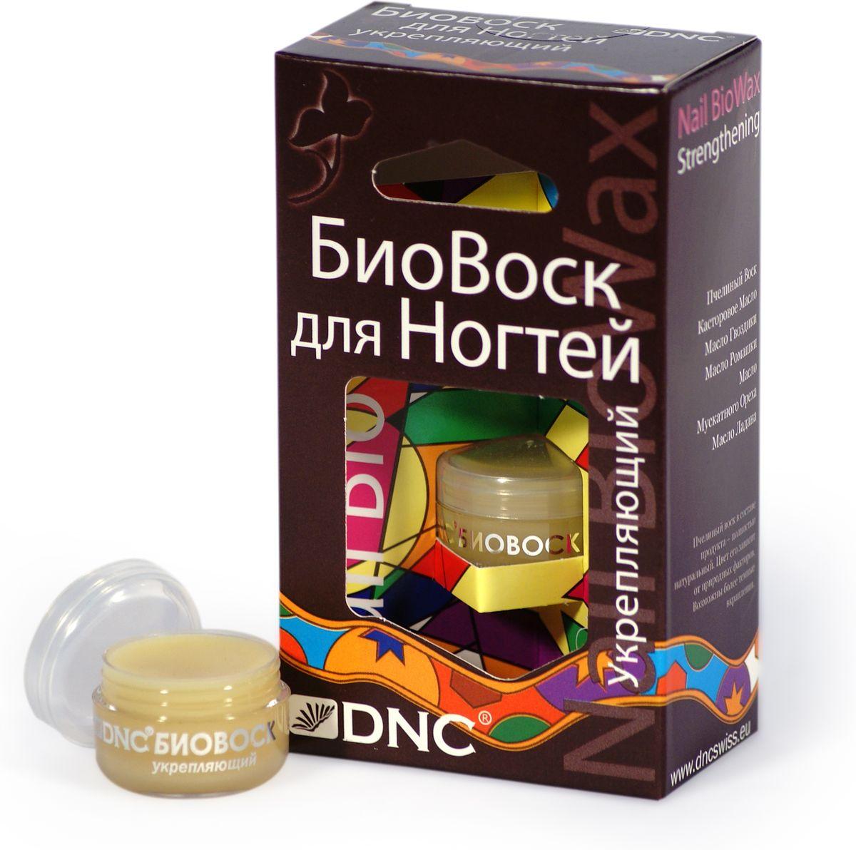 Биовоск для ногтей DNC, укрепляющий, 6 мл