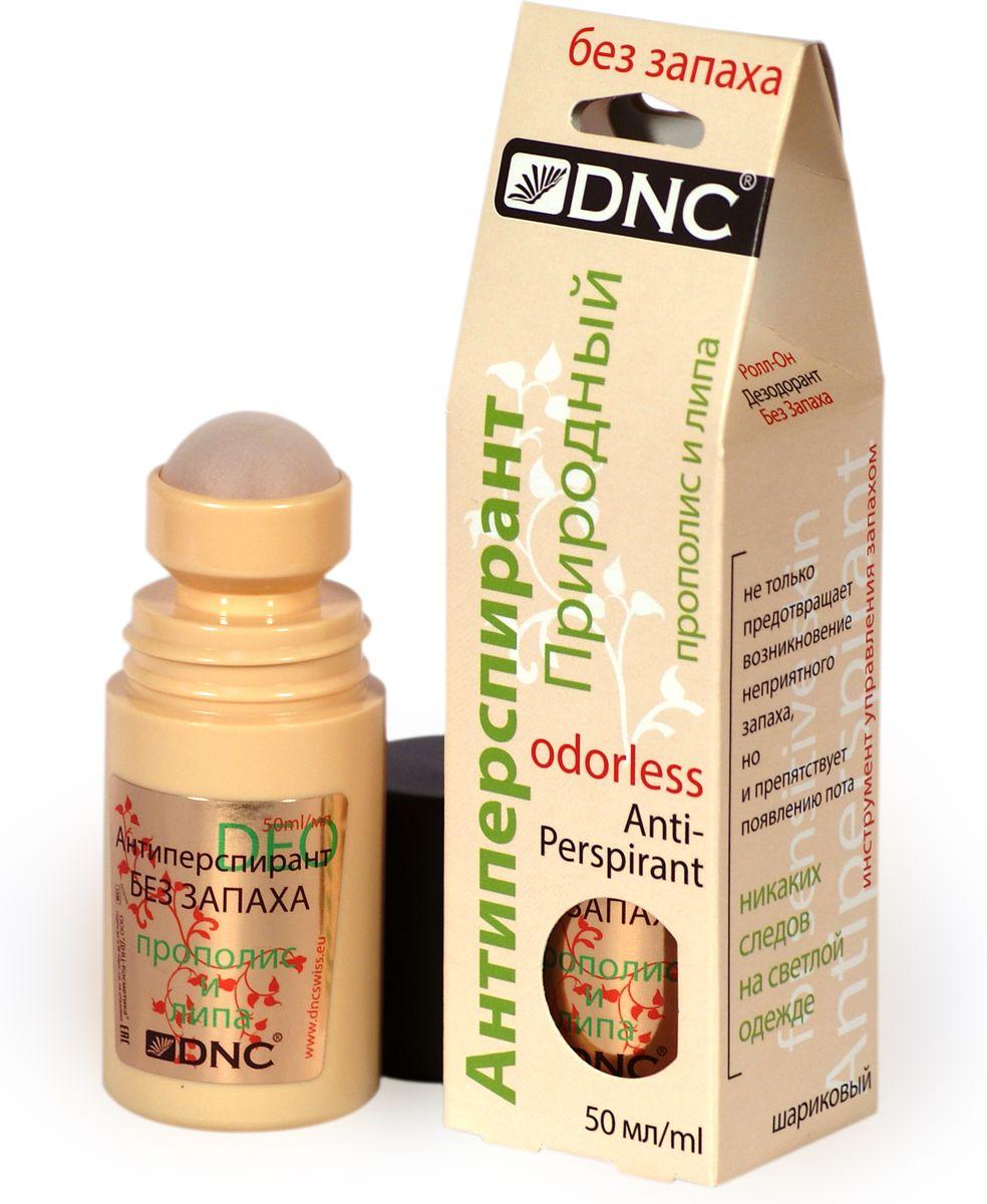 Природный антиперспирант DNC Прополис и липа, шариковый, без запаха, 50 мл4751006754829Уменьшает выделение пота и препятствует появлению влажных пятен. Исключает возникновение запаха пота в течение 24 часов. Работает деликатно и действенно - на основе природных компонентов. Безопасен для чувствительной кожи. Легко наносится и быстро высыхает, не оставляя следов на одежде. Пластик, 50 мл.