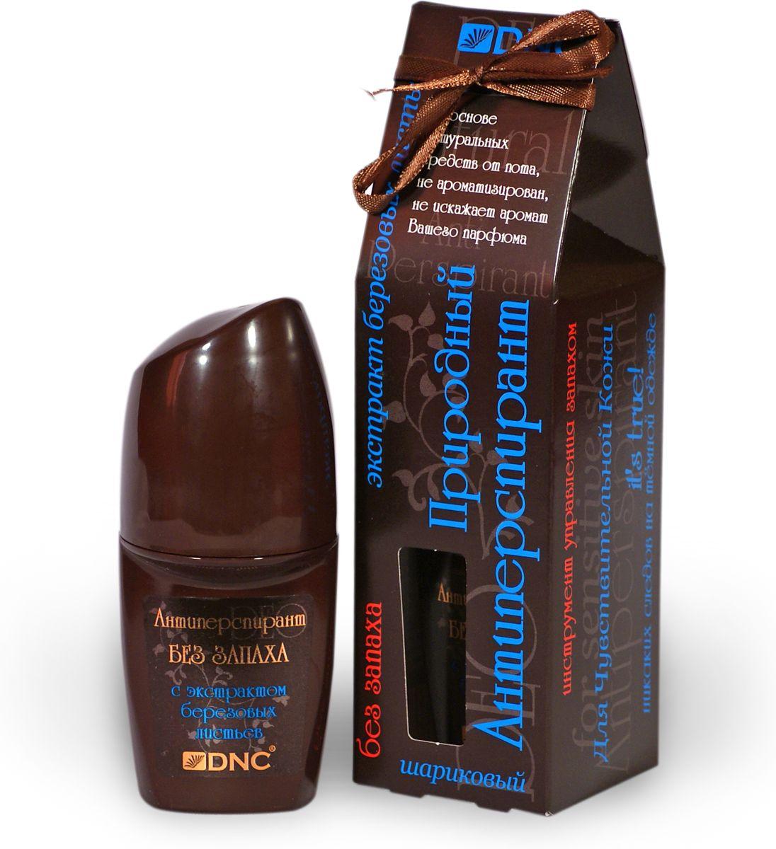 Природный антиперспирант DNC Экстракт березовых листьев, шариковый, для чувствительной кожи, без запаха, 50 мл4751006754812Уменьшает выделение пота и препятствует появлению влажных пятен. Исключает возникновение запаха пота в течение 24 часов. Работает деликатно и действенно - на основе природных компонентов. Безопасен для чувствительной кожи. Легко наносится и быстро высыхает, не оставляя следов на одежде. Пластик, 50 мл.