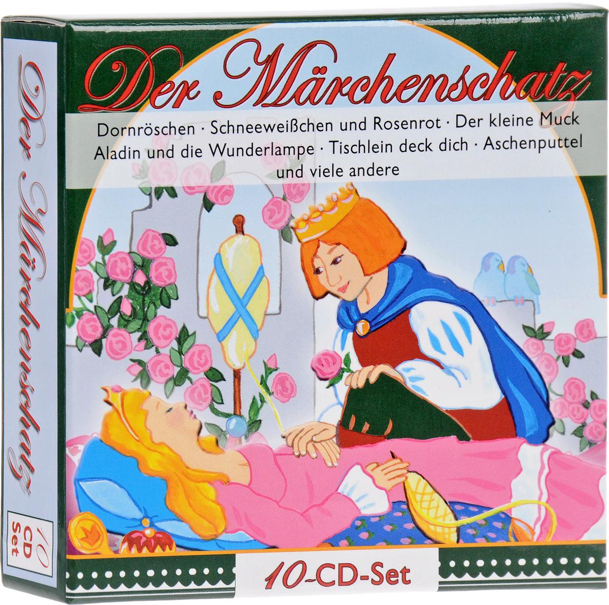 Zakazat.ru Der Marchenschatz (аудиокнига на 10 CD)