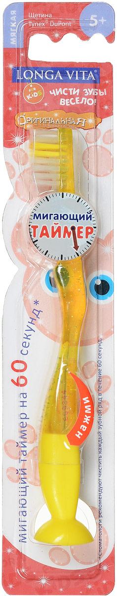 Детская зубная щетка Longa Vita, с мигающим таймером, мягкая. Цвет: желтый. 95893 (F-32S)95893_жёлтыйДетская зубная щетка Longa Vita, с мигающим таймером, мягкая. Цвет: желтый. 95893 (F-32S)