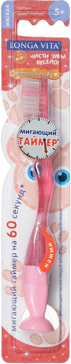 Детская зубная щетка Longa Vita, с мигающим таймером, мягкая. Цвет: розовый. 95893 (F-32S)95893_розовыйДетская зубная щетка Longa Vita, с мигающим таймером, мягкая. Цвет: розовый. 95893 (F-32S)