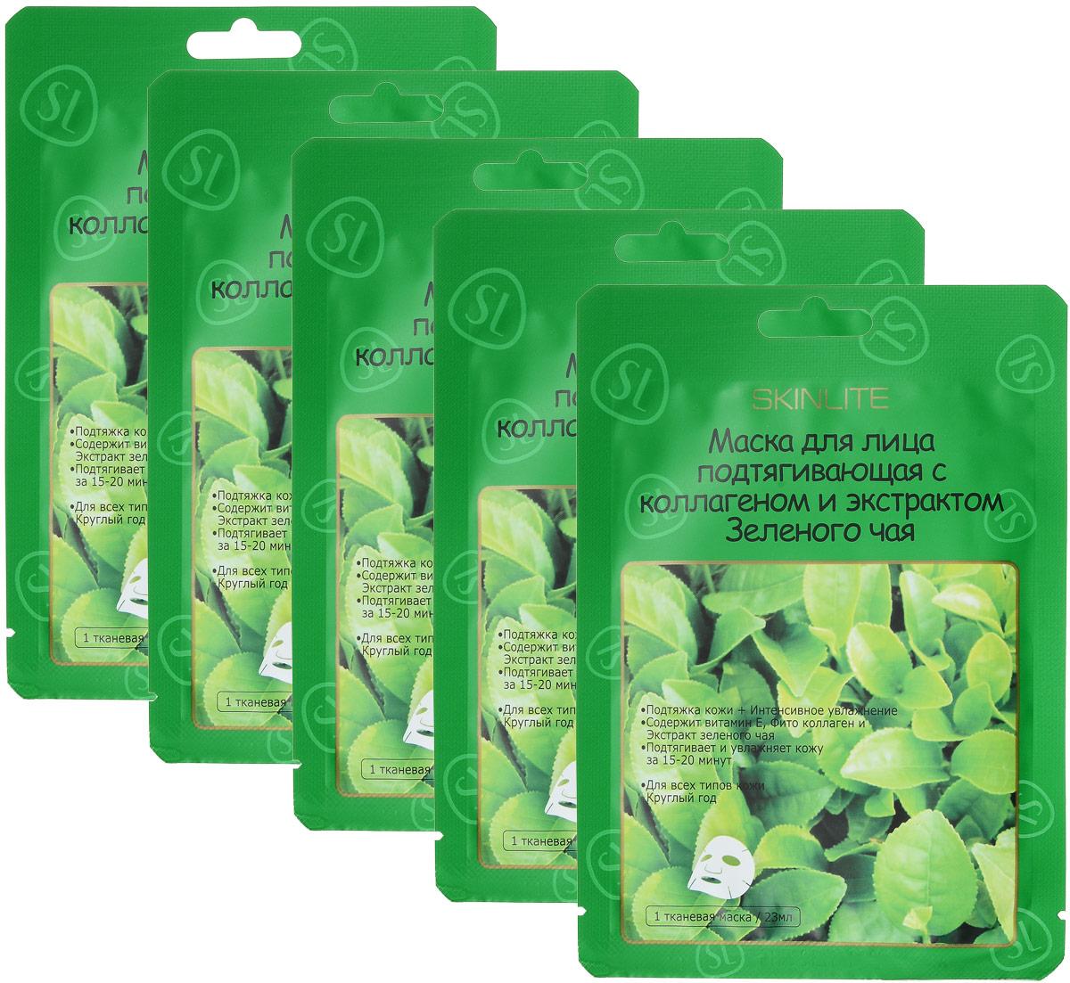 Skinlite Набор масок для лица, подтягивающих, с коллагеном и экстрактом зеленого чая, 5 шт7634Маска для лица подтягивающая с коллагеном и экстрактом Зеленого чая: содержит витамин Е, Фито коллаген и Экстракт зеленого чая; подтягивает и увлажняет кожу за 15-20 минут;гипоаллергенна;не тестировалась на животных. Содержит мощные антиоксиданты, такие как Экстракт Зеленого чая, Витамин Е, Фито Коллаген, а также сильные натуральные увлажнители: Корень Солодки (Двукалиевый Глициризат) и Экстракт Портулака. Эта специальная формула помогает избавиться от сухости кожи, а также делает кожу более упругой и эластичной, эффективно подтягивая ее.Способ применения:1. Полностью очистите и высушите лицо.2. Достаньте маску из упаковки и разверните, потянув за края. 3. Аккуратно приложите маску к лицу, убедившись, что она плотно прилегает к коже. 4. Оставьте маску на 15-20 минут. 5. Снимите, медленно потянув за края. Если у Вас на лице осталась не впитавшаяся масса, помассируйте кожу до полного впитывания.Не смывайте. Товар сертифицирован.