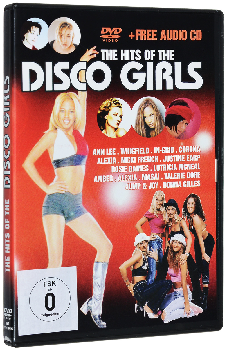 Jump & Joy!,Лутрисия Макнил,Whigfield,2 Funky 2,In-Grid,Corona,Masai,Chiara,Валери Доре,Amber The Hits Of Disco Girls (CD + DVD) grid 2