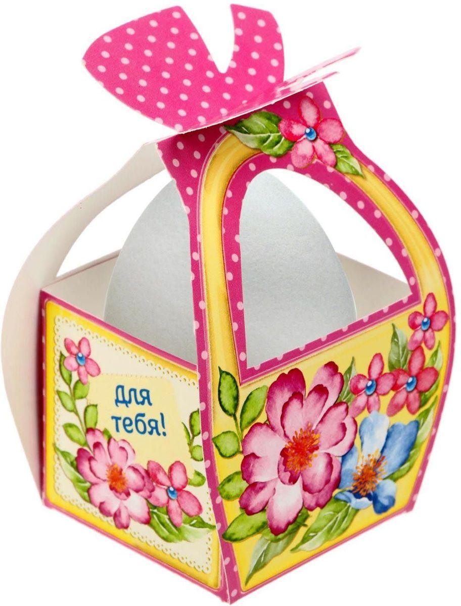 Коробочка подарочная для яйца Для тебя! Со Светлой Пасхой. 17469811746981Коробочка подарочная для яйца — новое веяние в мире подарочной упаковки. Представьте, как здорово будет преподнести родным и близким подарки в таком оформлении. Душевный дизайн в народном стиле и пасхальные символы никого не оставят равнодушным. Коробочка надёжна и легка в использовании. Согните её по линиям и положите внутрь заготовленный презент. Благодаря удобной ручке изделие удобно переносить.Размер заготовки: 13,4 х 26,2 см.