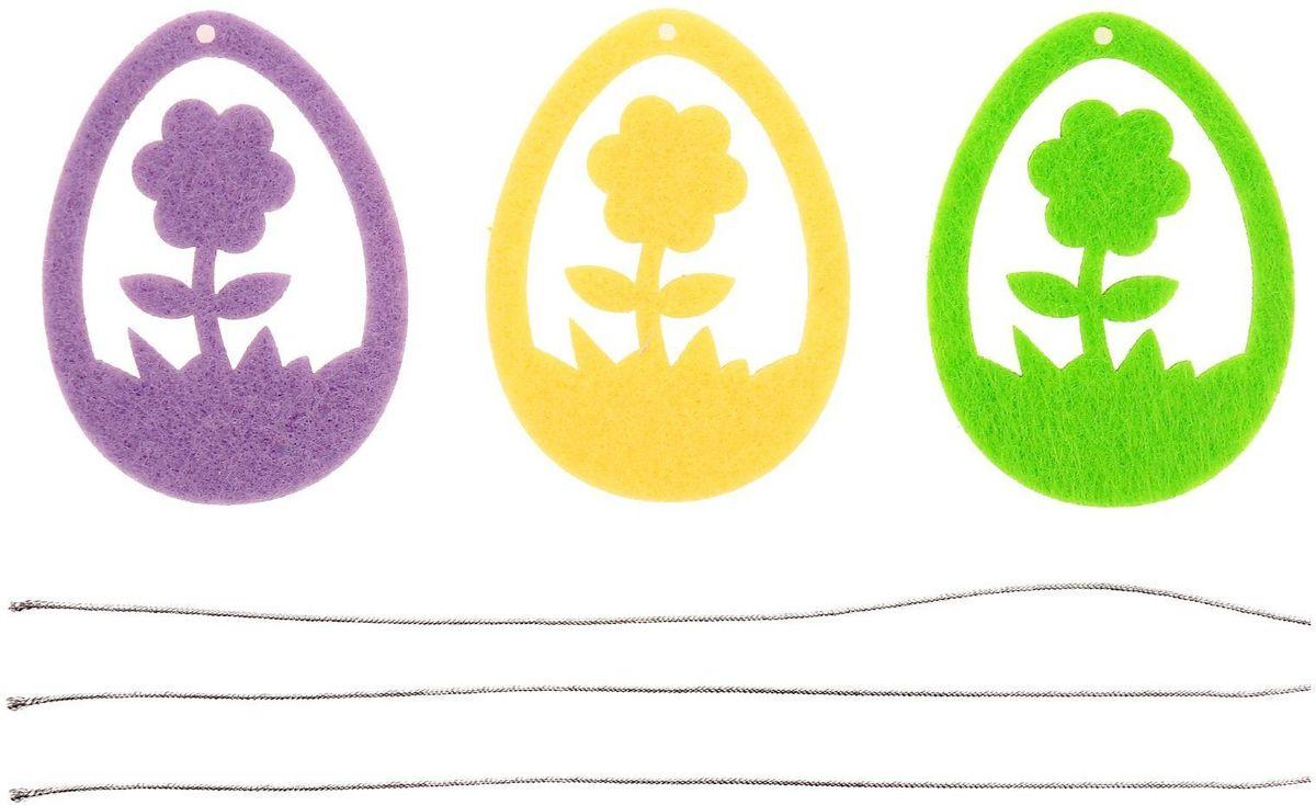 Набор пасхальных подвесок Sima-land Цветок, 6 см, 3 шт свеча ароматизированная sima land лимон на подставке высота 6 см