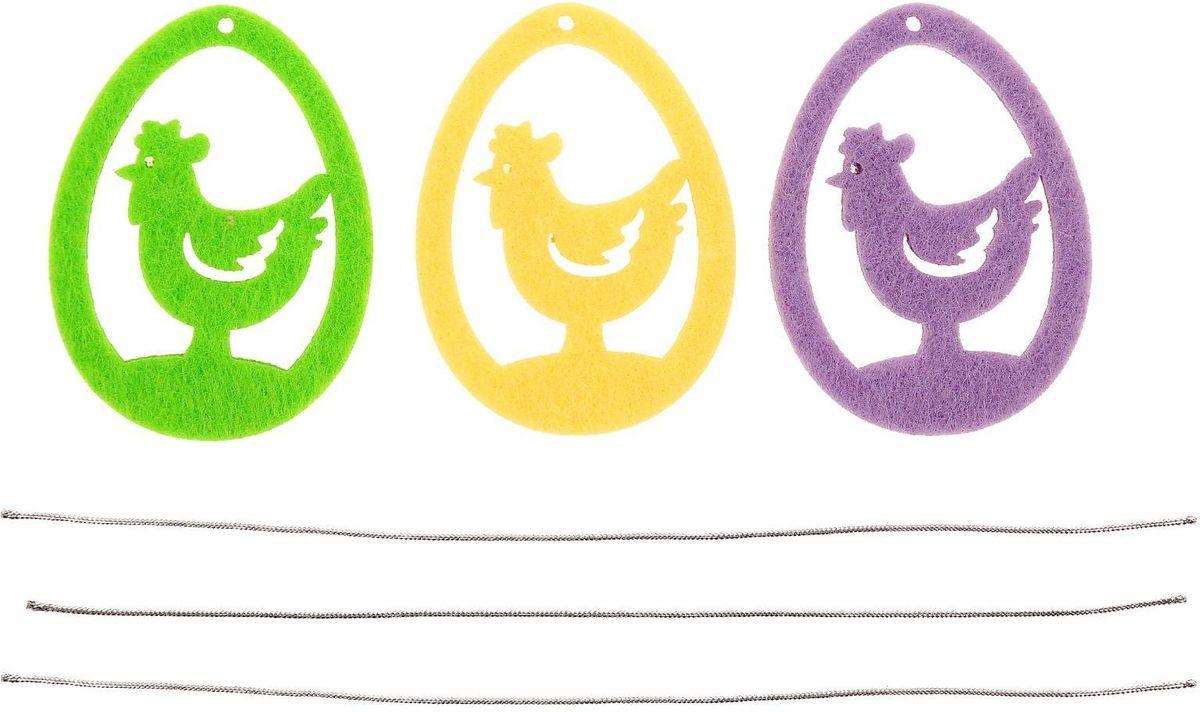 Набор пасхальных подвесок Sima-land Курочка, 6 см, 3 шт набор пасхальных подвесок sima land ангел с сердцем 6 см 3 шт