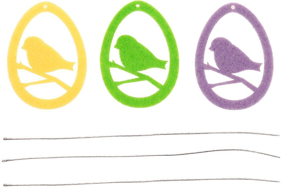 Набор пасхальных подвесок Sima-land Птичка на ветке, 6 см, 3 шт2095992Невозможно представить нашу жизнь без праздников! Мы всегда ждём их и предвкушаем, обдумываем, как проведём памятный день, тщательно выбираем подарки и аксессуары, ведь именно они создают и поддерживают торжественный настрой. Набор пасхальных подвесок Птичка на ветке - это отличный выбор, который привнесёт атмосферу праздника в ваш дом!