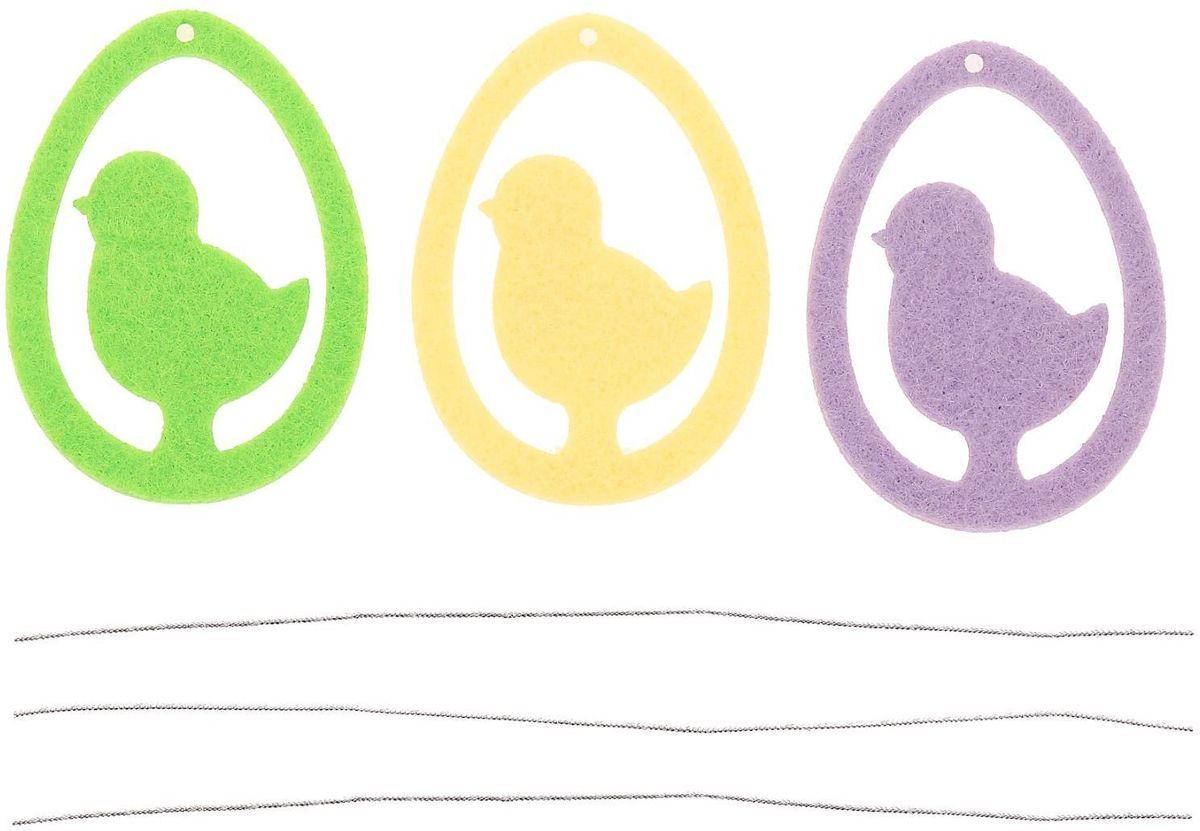 Набор пасхальных подвесок Sima-land Цыпленок, 6 см, 3 шт свеча ароматизированная sima land лимон на подставке высота 6 см
