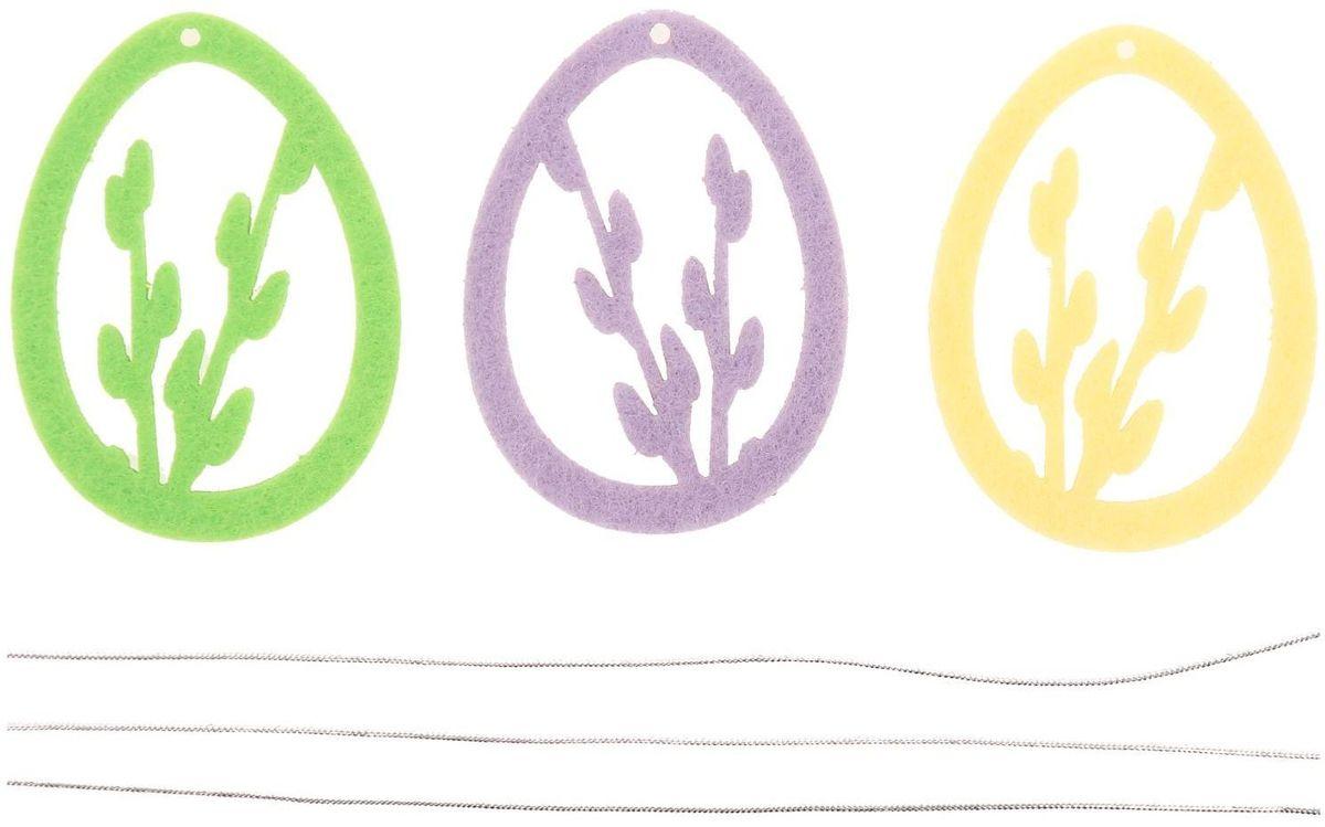 Набор пасхальных подвесок Верба, высота 6 см, 3 шт2095996Пасха – весенний праздник, в это время года природа пробуждается после долгой спячки и поражает своим великолепием и красками. А сейчас подумайте, если к этому добавить оригинальный пасхальный декор, то обстановка становится по-настоящему праздничная.С помощью набора пасхальных подвесок для вас открываются сотни вариантов украшения праздничного пространства.