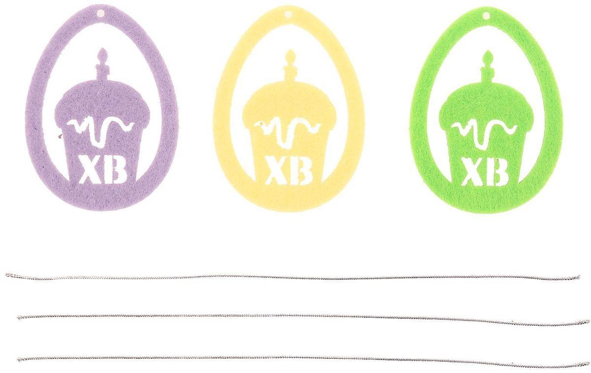 Набор пасхальных подвесок Кулич ХВ, высота 6 см, 3 шт2095998Пасха – весенний праздник, в это время года природа пробуждается после долгой спячки и поражает своим великолепием и красками. А сейчас подумайте, если к этому добавить оригинальный пасхальный декор, то обстановка становится по-настоящему праздничная.С помощью набора пасхальных подвесок для вас открываются сотни вариантов украшения праздничного пространства.