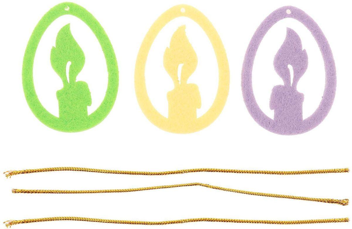 Набор пасхальных подвесок Sima-land Свеча, 6 см, 3 шт2095999Невозможно представить нашу жизнь без праздников! Мы всегда ждём их и предвкушаем, обдумываем, как проведём памятный день, тщательно выбираем подарки и аксессуары, ведь именно они создают и поддерживают торжественный настрой. Набор пасхальных подвесок Свеча - это отличный выбор, который привнесёт атмосферу праздника в ваш дом!