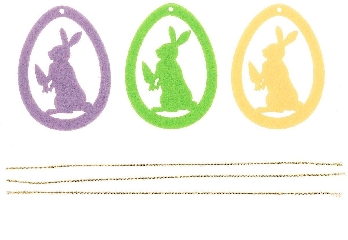 Набор пасхальных подвесок Sima-land Зайчик с морковкой, 6 см, 3 шт свеча ароматизированная sima land лимон на подставке высота 6 см