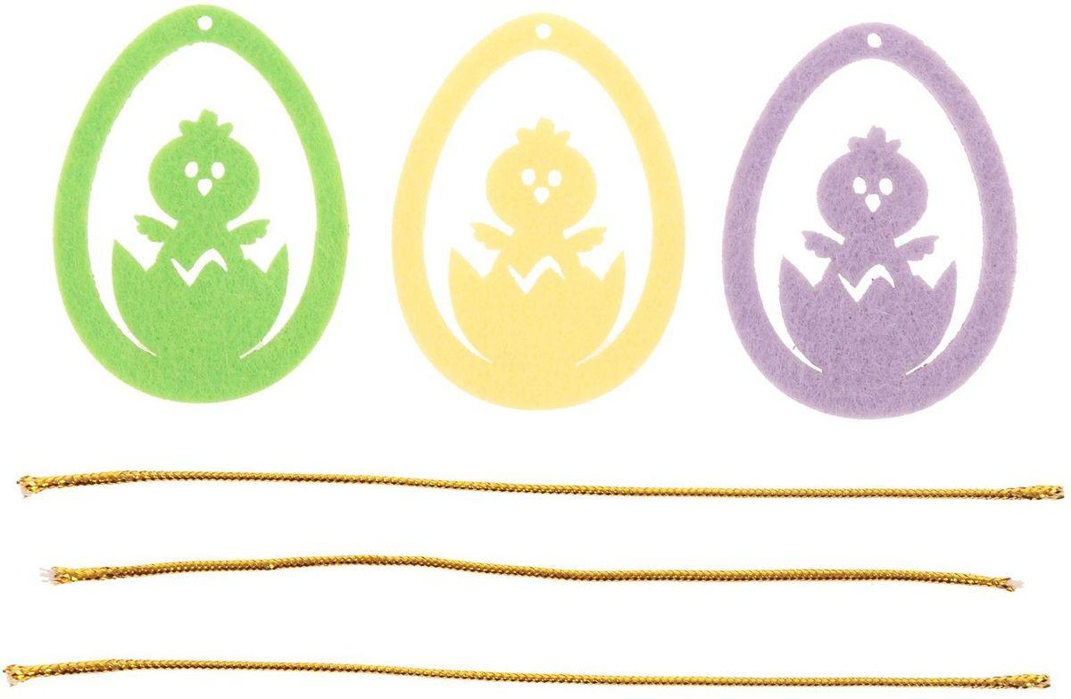Набор пасхальных подвесок Sima-land Цыпленок в скорлупе, 6 см, 3 шт набор пасхальных подвесок sima land ангел с сердцем 6 см 3 шт