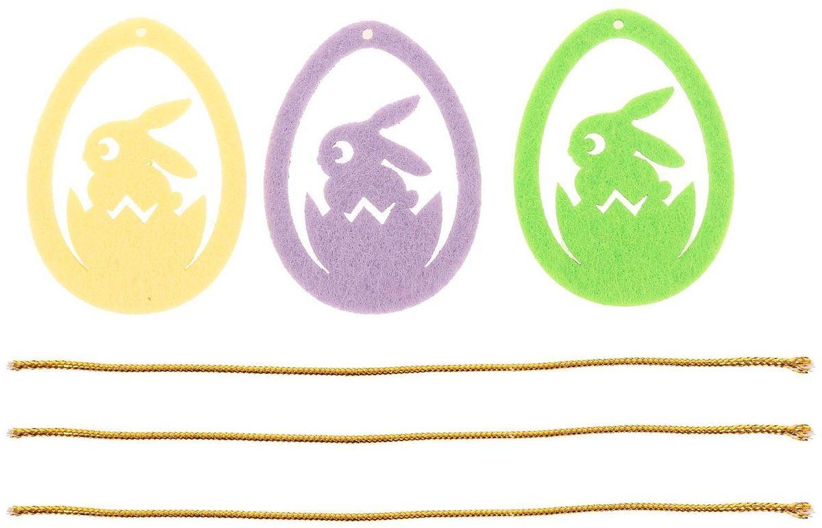 Набор пасхальных подвесок Sima-land Зайчик в скорлупе, 6 см, 3 шт набор пасхальных подвесок sima land ангел с сердцем 6 см 3 шт