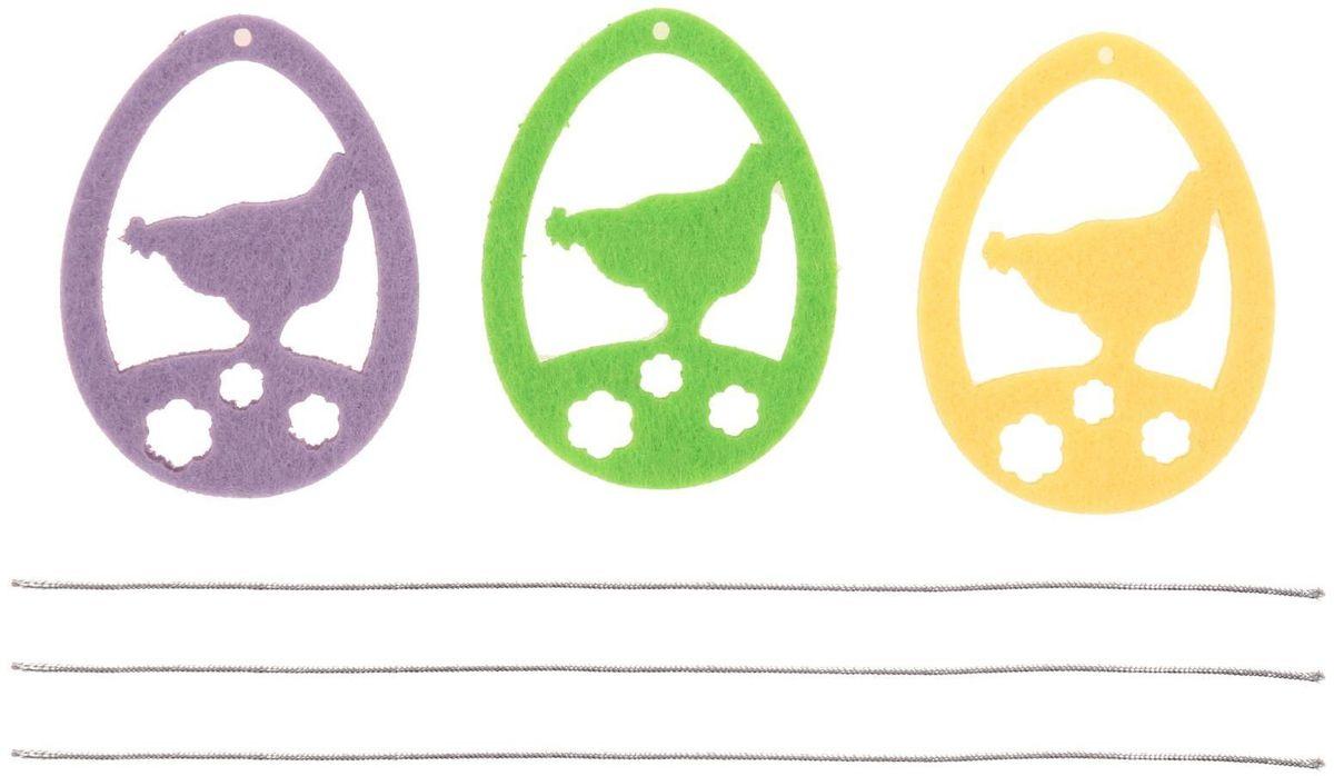 Набор пасхальных подвесок Sima-land Курочка на лугу, 6 см, 3 шт кармашки на стену для бани sima land банные мелочи цвет белый 3 шт