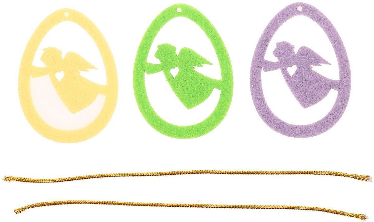 Набор пасхальных подвесок Sima-land Ангел с сердцем, 6 см, 3 шт кармашки на стену sima land люблю школу цвет красный желтый коричневый 5 шт