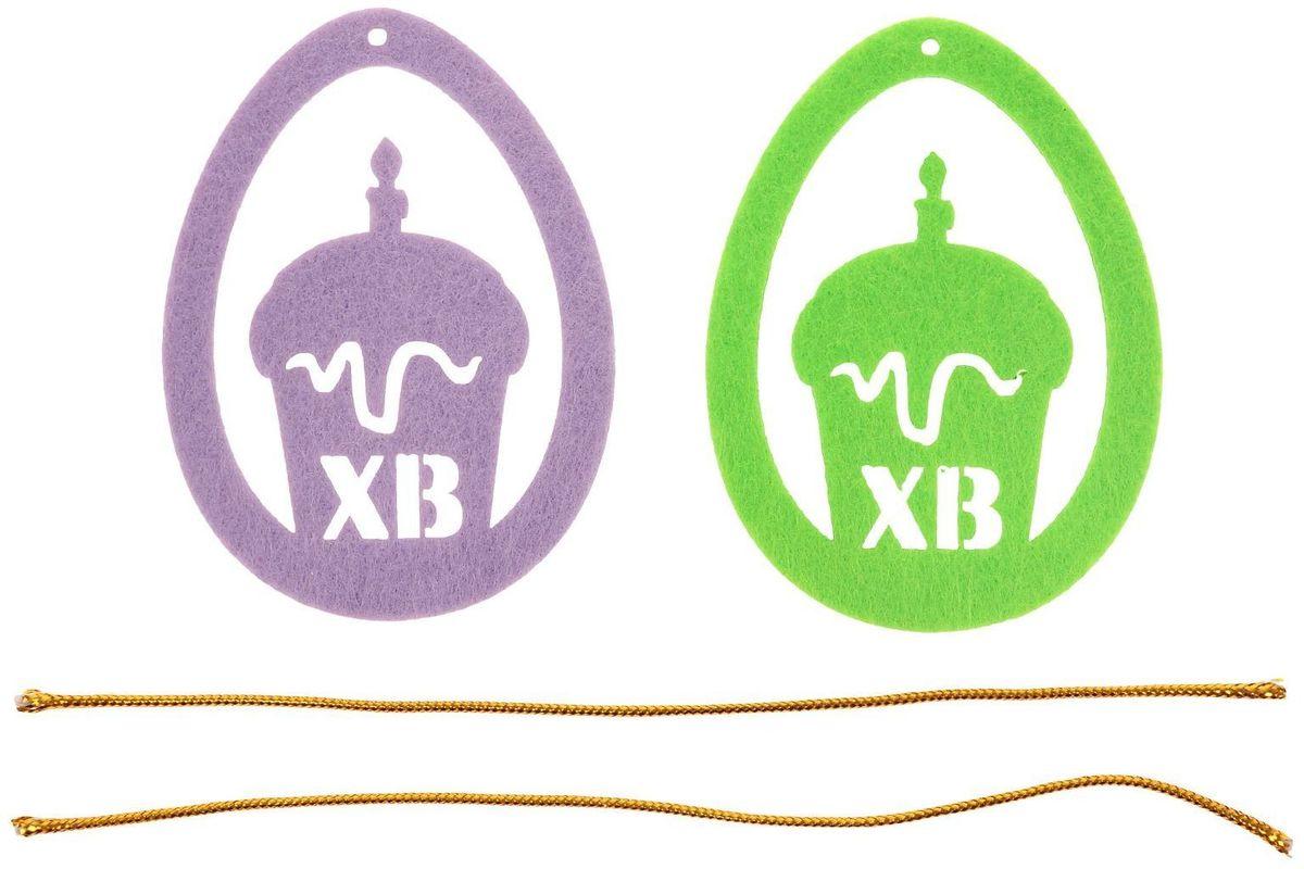 Набор пасхальных подвесок Sima-land Кулич ХВ, 8 см, 2 шт набор пасхальных подвесок sima land ангел с сердцем 6 см 3 шт