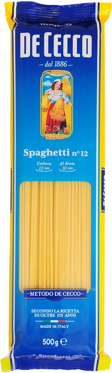 De Cecco паста спагетти №12, 500 г icam vanini шоколад классик без содержания сахара горький 56