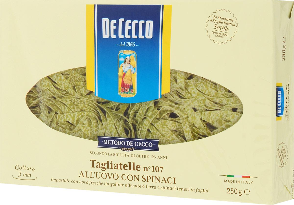 De Cecco паста тальятелле со шпинатом с добавлением яйца, 250 г8001250501073Яичная паста тальятелле с добавлением шпината из твердых сортов более крепкая, не превращается в клейкую массу и подходит для большинства блюд итальянской кухни. Яичная паста более нежная и часто используется для приготовления в духовке.Паста-любимая еда итальянцев. Происхождение макарон относят к этрусским временам, что оказывается на 500 лет раньше китайской лапши.