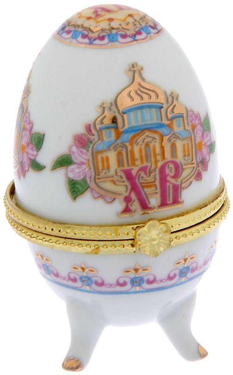 """Яйцо-шкатулка пасхальная """"ХВ"""" церковь, керамика, деколь — это символичный и полезный подарок на светлый праздник Пасхи. На керамику  нанесена яркая роспись по технологии деколь. Благодаря уникальному дизайну, пасхальным надписям и заложенному в шкатулку смыслу она  приятно удивит близких и друзей. Традиция дарения таких яиц-шкатулок берет своё начало со времён известнейшего ювелира Карла Фаберже, который начал создавать  ювелирные яйца с сюрпризом для императорского дома. Сейчас это вновь стало популярным. Сделайте запоминающийся подарок своим близким  в традициях царского дома!"""