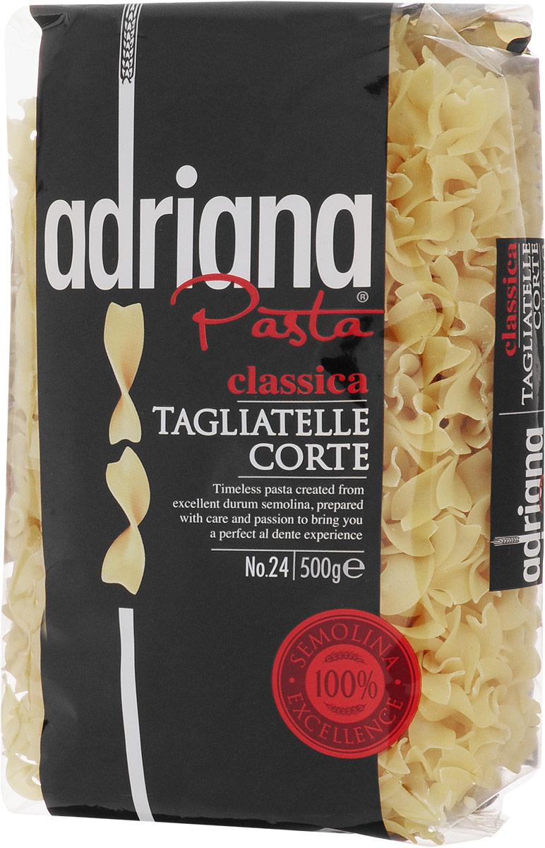 Adriana Tagliatelle Corte паста, 500 г15010Паста Adriana Tagliatelle Corte имеет превосходные вкусовые качества и полезные свойства. Благодаря большому количеству клетчатки, белка и минимуму жиров - низкокалорийная, что способствует всегда оставаться в идеальной форме. Также в состав входит рибофлавин, который способствует снижению усталости. Паста богата витаминами группы В, необходимыми для здоровья.Из короткой лапши можно создать много прекрасных блюд. Эта форма также может быть прекрасным дополнением к легкому супу или блюдам с использованием различных соусов.Лайфхаки по варке круп и пасты. Статья OZON Гид