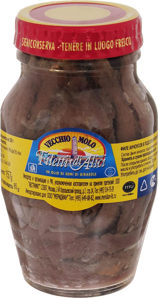 Vecchio Molo филе анчоусов в подсолнечном масле, 157 г8000828007047Сочное филе анчоусов, аппетитно замаринованное в золотистом растительном масле.Эта небольшая рыбка обладает ярким вкусом с пряными нотками, напоминающими корюшку или кильку, и удивительно нежным мясом. Рекомендуется употреблять как самостоятельную закуску или добавлять в салаты или тарталетки. Анчоусы также используют для приготовления соусов.