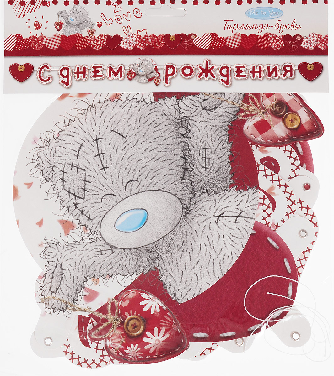 Веселая затея Гирлянда-буквы С днем рождения Me to you disney гирлянда детская с блестящим дождиком с днем рождения феи