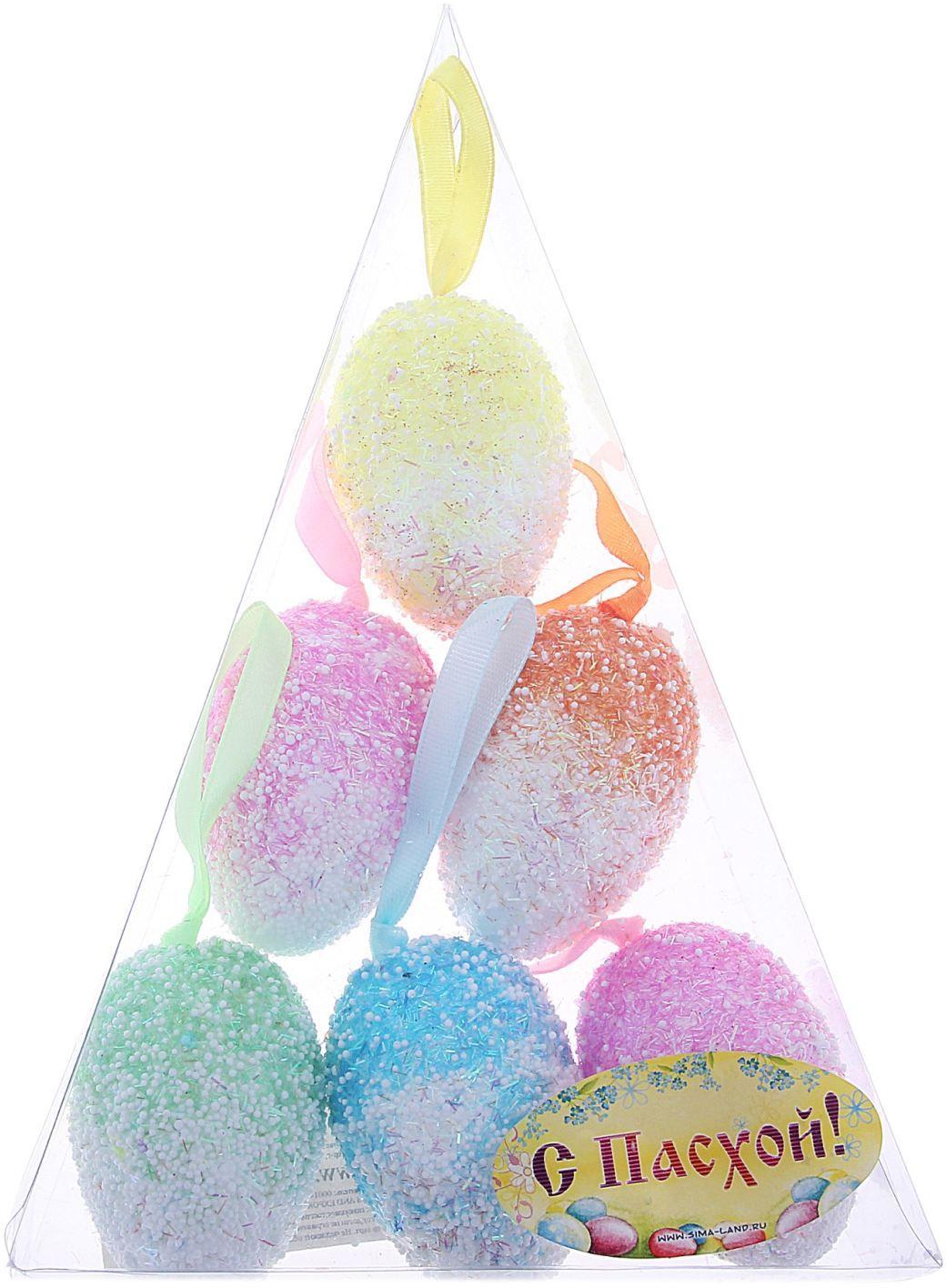 Сувенир пасхальный Sima-land Яйцо. Радуга, 4 х 4 х 6 см, 6 шт
