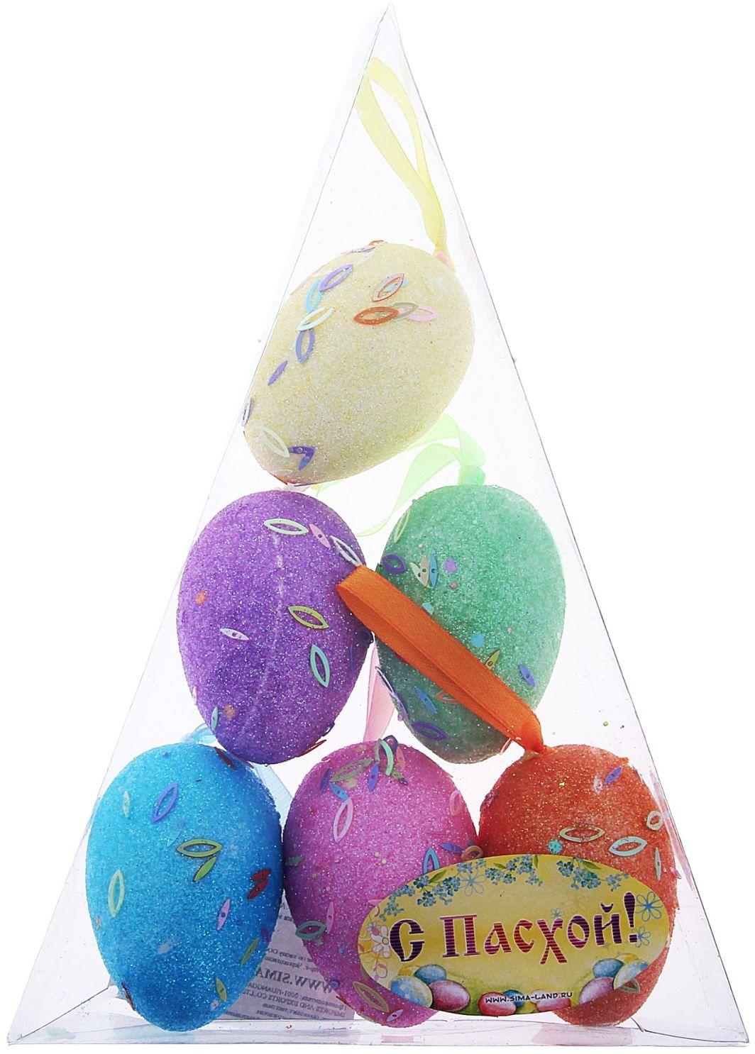 Сувенир пасхальный Sima-land Яйцо. Пайетки, 4 х 6 см, 6 шт114775Яйцо - это главный пасхальный символ, который символизирует для христиан новую жизнь и возрождение, поэтому его присутствие на праздничном столе является обязательным элементом во многих странах.Сегодня крашеными яйцами принято не только украшать праздничный стол. Если вы решили серьёзно подойти к декору квартиры, и вам нужно, например, подвесить яйца, закрепить на веточках, в этом вам поможет сувенир - пасхальное яйцо Пайетки (набор 6 шт) - очаровательный символ, который покорит сердце каждого. Можете уложить эти чудесные яйца в плетёную корзинку, на красивую салфетку, и перед вами уже готовый подарок или композиция для сервировки стола. Приобретая такой сувенир, вы сэкономите кучу времени на росписи яиц, оставив его на выпечку самого вкусного кулича.