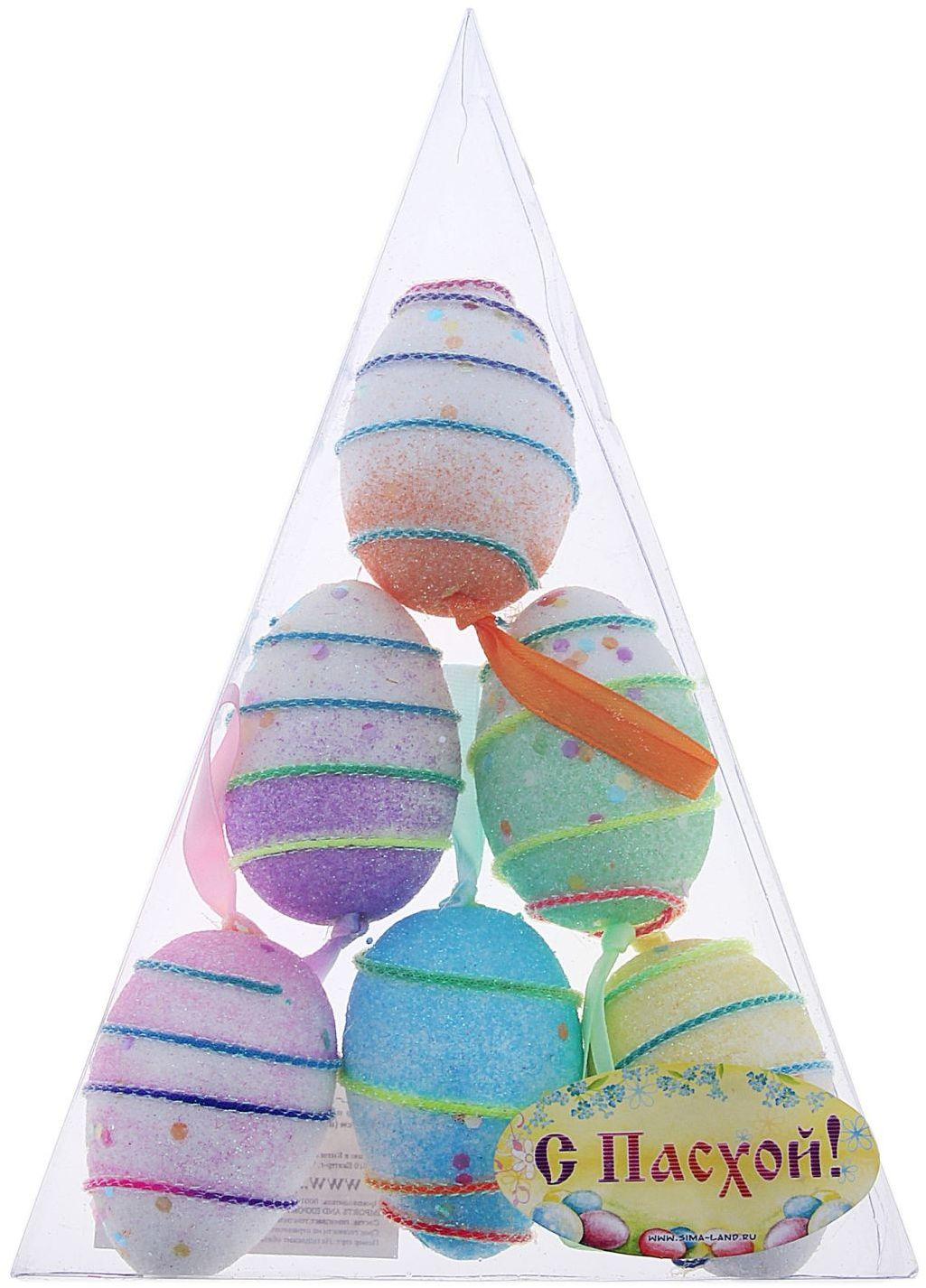Сувенир пасхальный Sima-land Яйцо. Спираль, 4 х 6 см, 6 шт114776Яйцо - это главный пасхальный символ, который символизирует для христиан новую жизнь и возрождение, поэтому его присутствие на праздничном столе является обязательным элементом во многих странах.Сегодня крашеными яйцами принято не только украшать праздничный стол. Если вы решили серьёзно подойти к декору квартиры, и вам нужно, например, подвесить яйца, закрепить на веточках, в этом вам поможет сувенир - пасхальное яйцо Спираль (набор 6 шт) - очаровательный символ, который покорит сердце каждого. Можете уложить эти чудесные яйца в плетёную корзинку, на красивую салфетку, и перед вами уже готовый подарок или композиция для сервировки стола. Приобретая такой сувенир, вы сэкономите кучу времени на росписи яиц, оставив его на выпечку самого вкусного кулича.