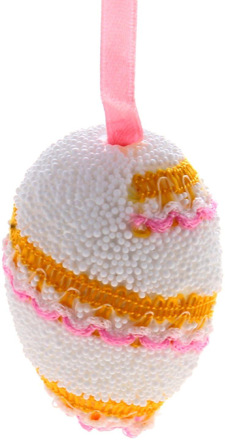 Сувенир пасхальный Sima-land Яйцо. Спираль, 4 х 4 х 6 см, 4 шт114823Яйцо - это главный пасхальный символ, который символизирует для христиан новую жизнь и возрождение, поэтому его присутствие на праздничном столе является обязательным элементом во многих странах.Сегодня крашеными яйцами принято не только украшать праздничный стол. Если вы решили серьёзно подойти к декору квартиры, и вам нужно, например, подвесить яйца, закрепить на веточках, в этом вам поможет сувенир - пасхальное яйцо Спираль (набор 4 шт) - очаровательный символ, который покорит сердце каждого. Можете уложить эти чудесные яйца в плетёную корзинку, на красивую салфетку, и перед вами уже готовый подарок или композиция для сервировки стола. Приобретая такой сувенир, вы сэкономите кучу времени на росписи яиц, оставив его на выпечку самого вкусного кулича.