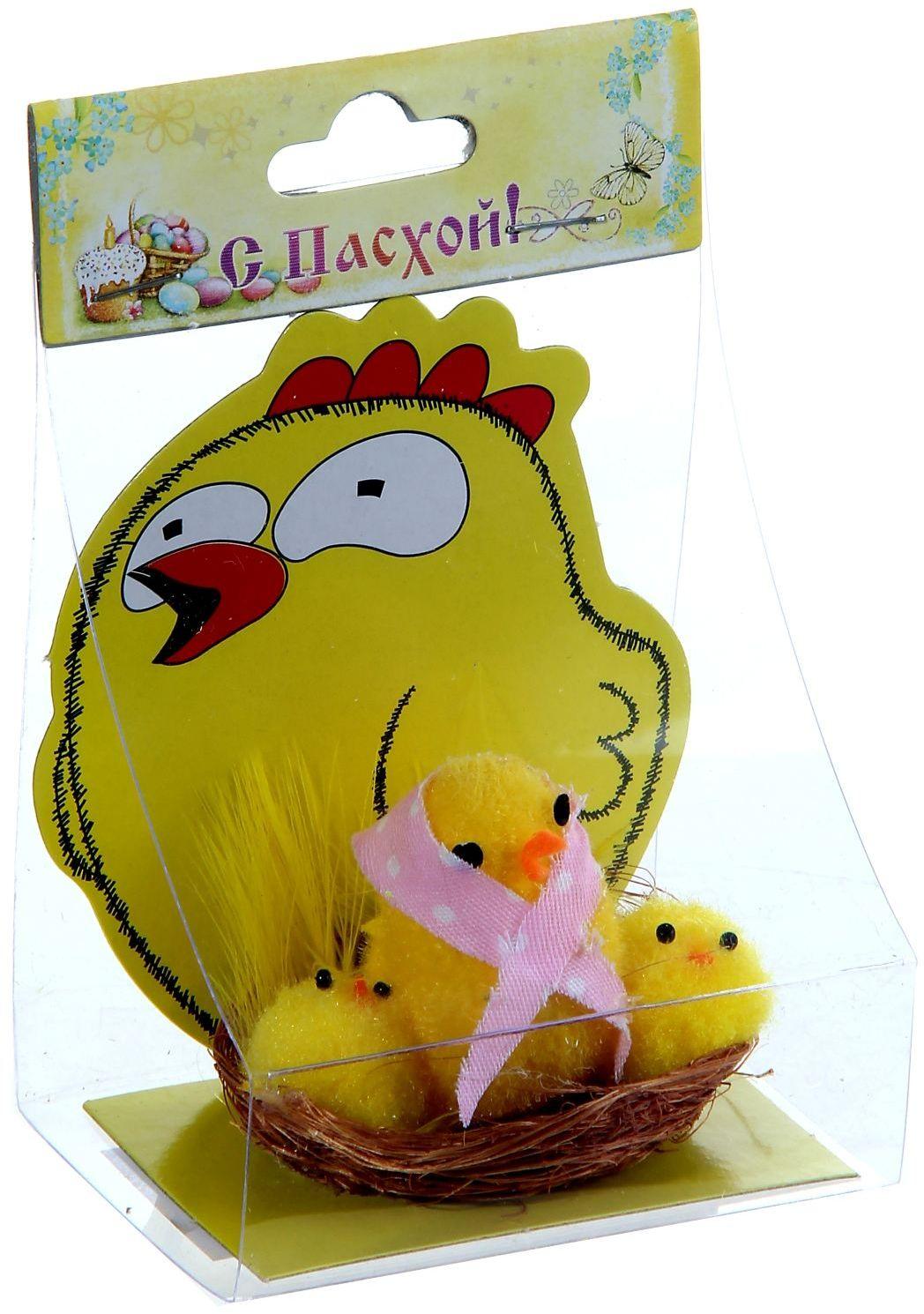 Сувенир пасхальный Sima-land Цыпа и два цыпленка, 4 х 5 х 4 см сувенир пасхальный sima land яйцо горошек 4 х 4 х 6 см 6 шт