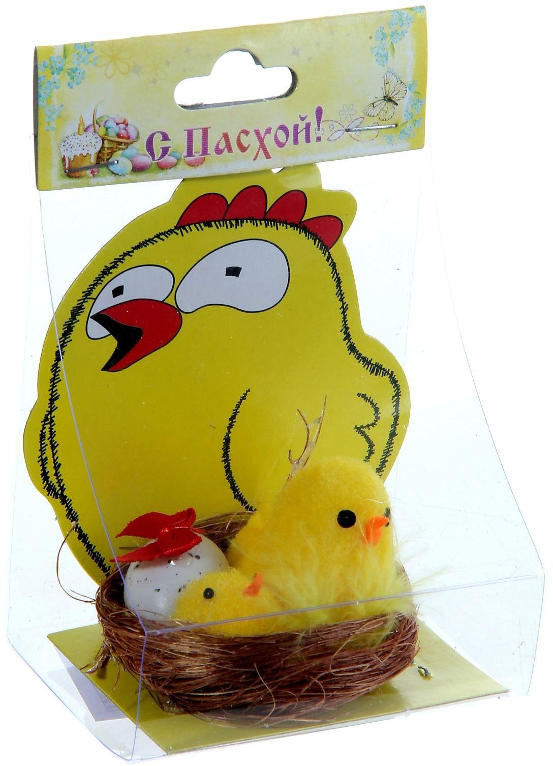 Сувенир пасхальный Sima-land Семейка цыплят, 5 х 5 х 4,5 см921495Сувенир Семейка цыплят — самый популярный пасхальный декор. Фигурками цып принято декорировать праздничный пасхальный стол во многих странах мира. Россия не исключение.Вы можете украсить таким замечательным сувениром тарелку гостей, превратив её в гнездо. Или преподнести его в качестве подарка близкому человеку. Удивите себя и родных!