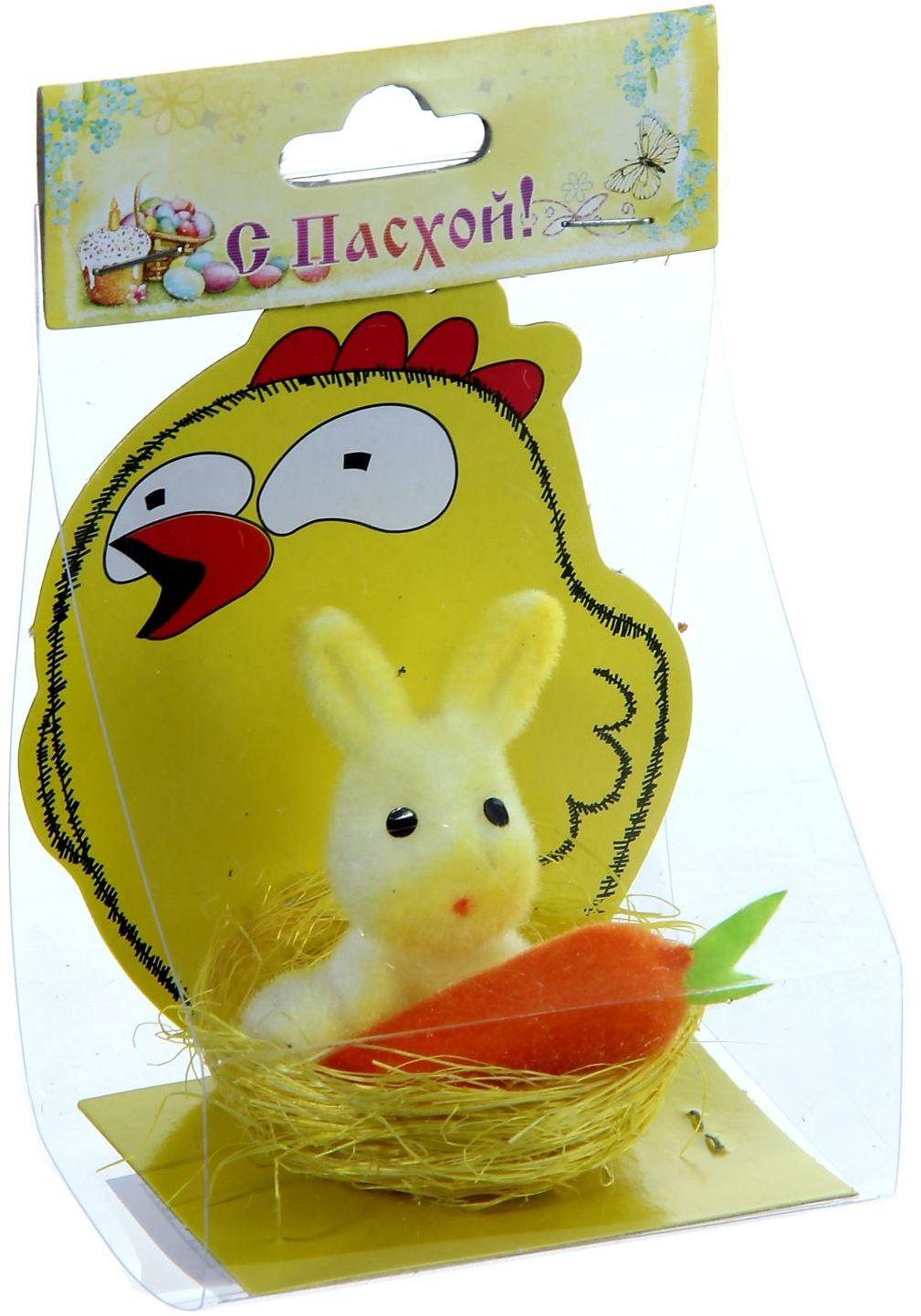 Сувенир пасхальный Sima-land Пасхальный кролик, 5 х 5 х 5,5 см926190Пасха – самый светлый семейный праздник со своими традициями, обычаями и, конечно же, символами.Самый светлый весенний семейный праздник, конечно, Пасха. Симпатичные цыплята и курочки с расписными яйцами в корзинках украшают столы в этот день вместе с традиционными блюдами и выпечкой.Перед вами сувенир Пасхальный кролик в корзинке - не просто пасхальный декор, а символ плодородия. Добавит тепло и уют в светлое весеннее воскресенье.Напомните младшему поколению, что по традиции, зайчик оставляет в подарок хорошим послушным детям разноцветные яички и сладости в тайном местечке, а в каком именно решать вам.