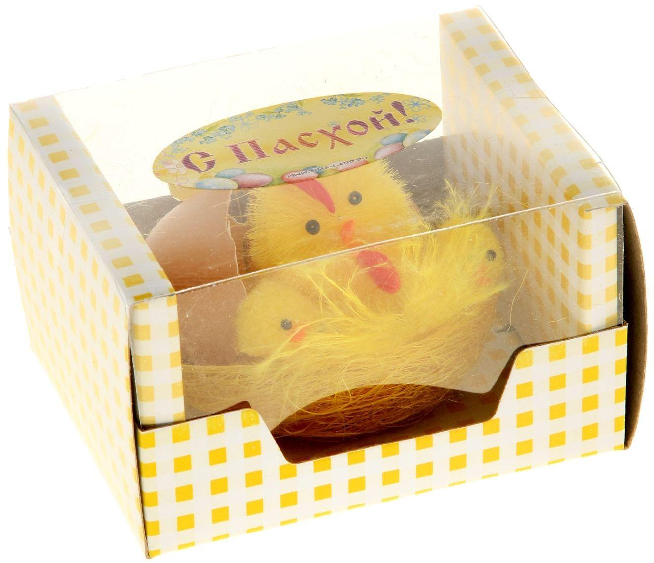 Сувенир пасхальный Sima-land Птенцы в скорлупе с бантиком992554Дарить подарки на Пасху – это такая же традиция, как красить яйца и выпекать куличи. Презенты вдвойне приятнее, если они несут в себе сакральный смысл и имеют какое-то значение.Сувенир Птенцы в скорлупе с бантиком - это символ возрождения и непрерывности жизни. С его помощью вы сможете украсить жилище, преподнести его близкому человеку или использовать при сервировке стола всю пасхальную неделю. Кроме того, пасхальные цыплята нравятся маленьким деткам.
