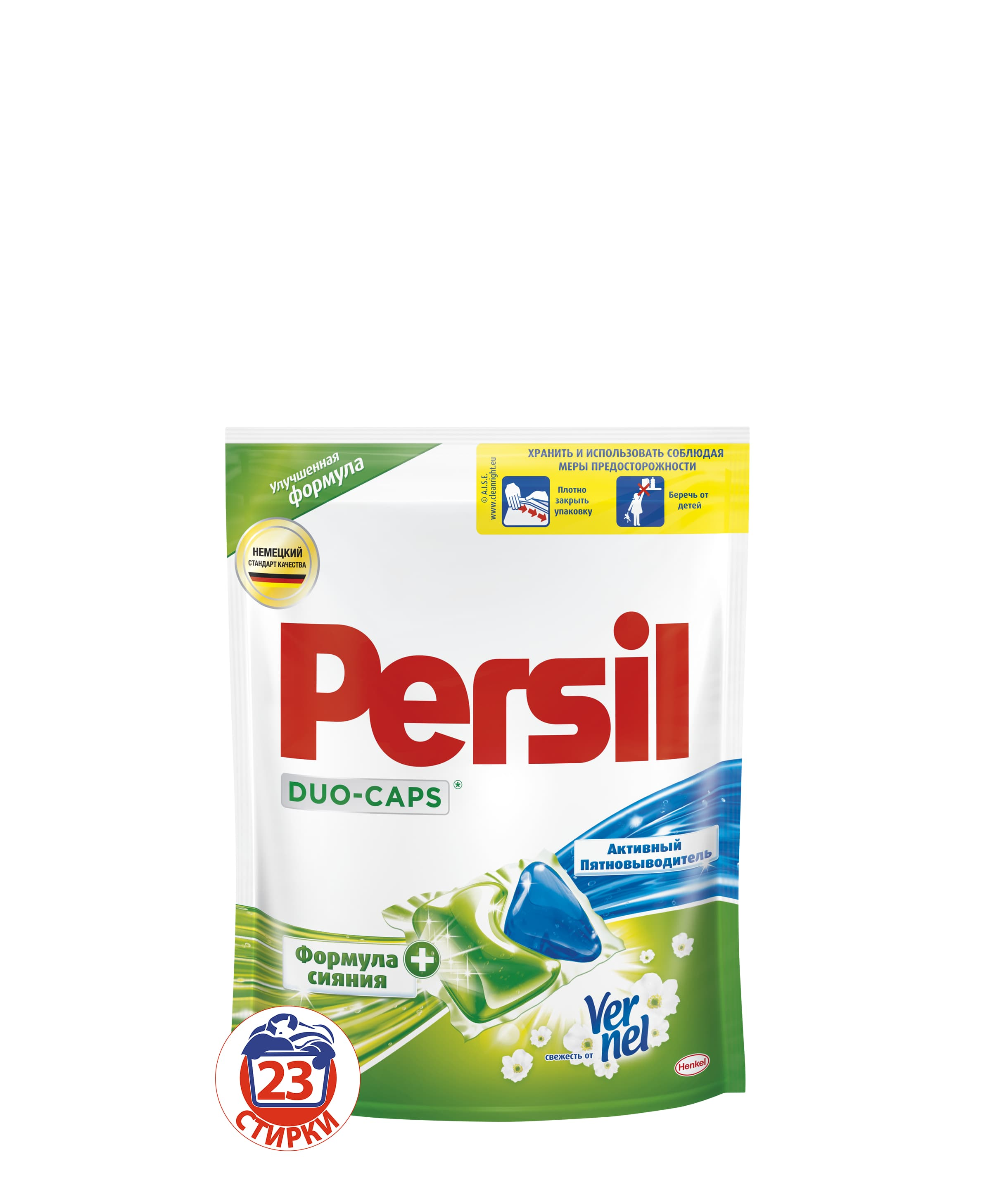 Капсулы для стирки Persil Дуо-капс Свежесть от Vernel 23 шт.935048Persil Дуо-капс - высококонцентрированное жидкое средство для стирки с формулой сияния и активным пятновыводителем.Состав: 15-30% анионные ПАВ, неионогенные ПАВ; 5-15% мыло;Товар сертифицирован.