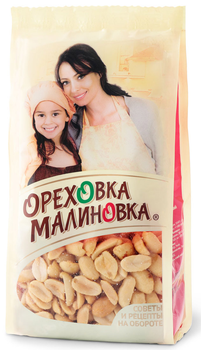 Ореховка-Малиновка арахисжареный соленый, 190 г арахис changling peanut