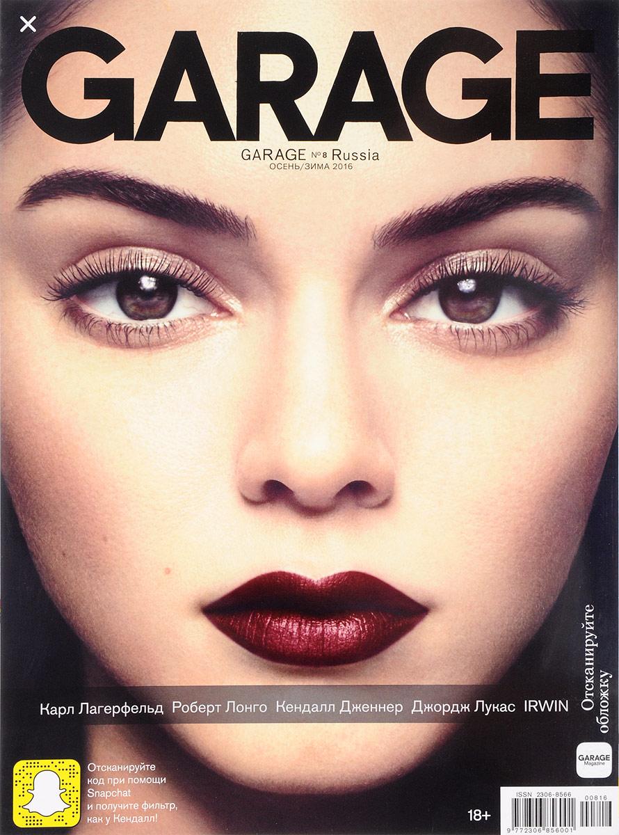Дарья Жукова Garage, №8, осень-зима 2016 дарья жукова garage 8 осень зима 2016